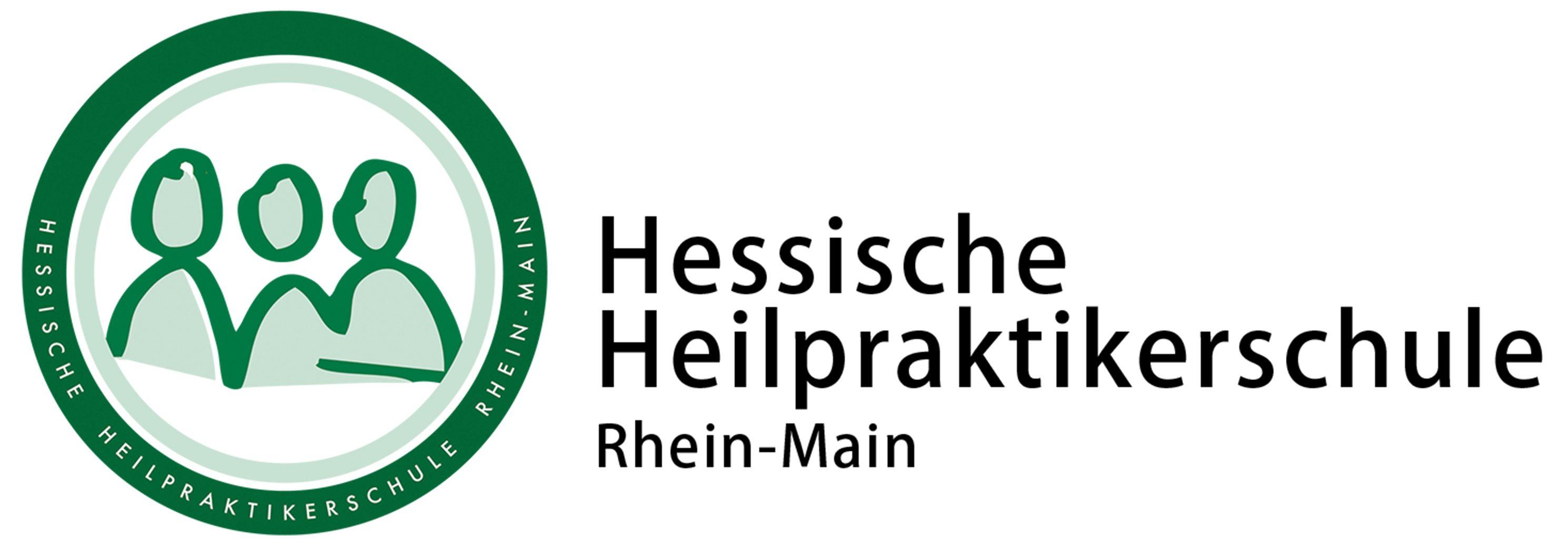Hessische Heilpraktikerschule Rhein-Main
